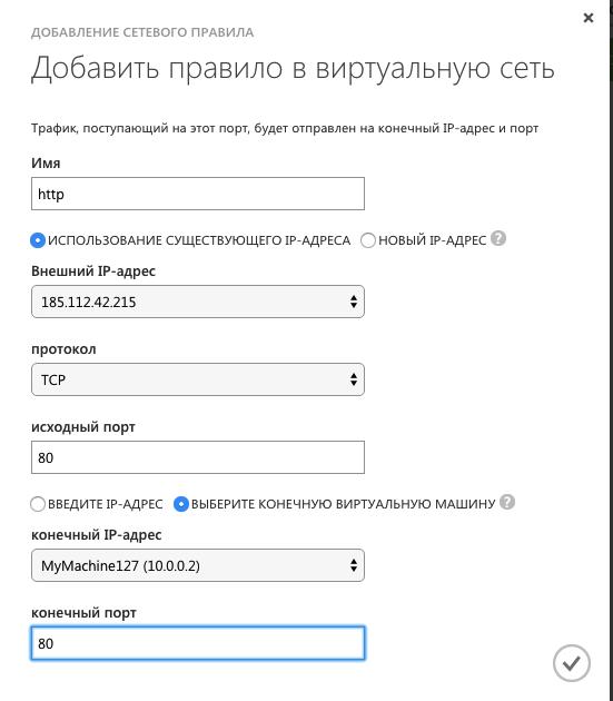 DNS-серверы